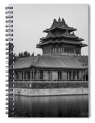 Imperial Reflections Spiral Notebook