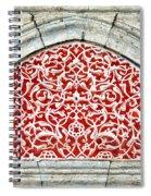 Islamic Art 04 Spiral Notebook