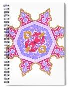 Islamic Art 07 Spiral Notebook