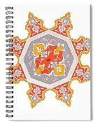Islamic Art 08 Spiral Notebook