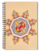 Islamic Art Spiral Notebook