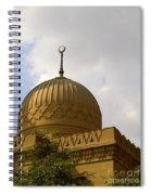 Islamic Mosque 05 Spiral Notebook