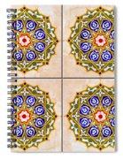 Islamic Tiles 03 Spiral Notebook