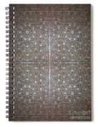 Islamic Wooden Texture Spiral Notebook