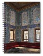 Istanbul Topkapi 2 Spiral Notebook