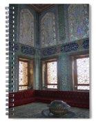 Istanbul Topkapi 3 Spiral Notebook