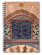 Iznik 05 Spiral Notebook