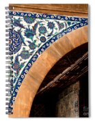 Iznik 17 Spiral Notebook