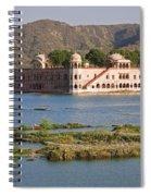 Jah Mahal Palace Spiral Notebook