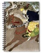 Japan Boshin War, 1868 Spiral Notebook