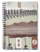 Japan Military Training Spiral Notebook