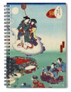 Japan: Tale Of Genji Spiral Notebook