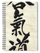 Japanese Calligraphy - Aikido Spiral Notebook