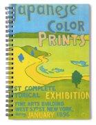 Japanese Color Prints 1896 Spiral Notebook
