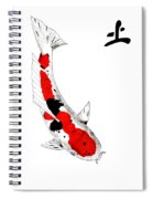 Japanese Koi Sanke Feng Shui Earth Spiral Notebook