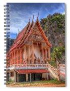 Jungle Temple V2 Spiral Notebook