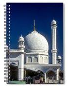 Kashmir Mosque Spiral Notebook