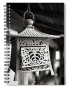 Kita-in Temple Iron Lantern In Kawagoe Spiral Notebook