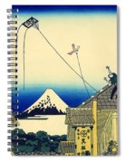 Kite Flying Over Mount Fuji Spiral Notebook