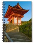 Kiyomizudera Temple Spiral Notebook