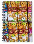 Koalas March Biscuits Spiral Notebook