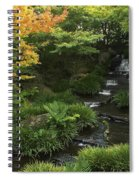 Kokoen Garden Waterfall - Himeji Japan Spiral Notebook