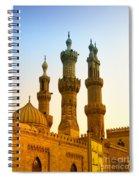 Local Cairo Mosque 05 Spiral Notebook