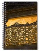 Loge Of The Sultan In Hagia Sophia  Spiral Notebook