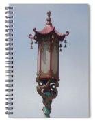 Lone Lantern Spiral Notebook