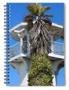 Look Up Spiral Notebook
