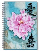 Love Double Happiness With Red Peony Spiral Notebook