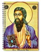 Mark The Evangelist Icon Spiral Notebook
