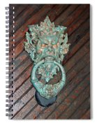 Medieval Door Knocker - Hammond Castle Spiral Notebook