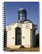 Memorial Of The Victims Of Communism Spiral Notebook