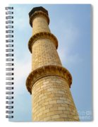 Minaret Spiral Notebook