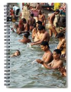 Morning Prayers And Ablutions Spiral Notebook
