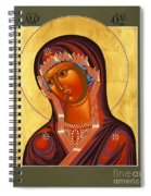 Mother Of God Similar To Fire 007 Spiral Notebook
