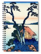 Mount Fuji Tranquility Spiral Notebook