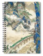 Mt Penglai Mountain Of Immortals Spiral Notebook