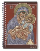 Murom Icon Of The Mother Of God 230 Spiral Notebook