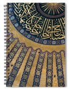 Mysterious Sunlight In Hagia Sophia Spiral Notebook