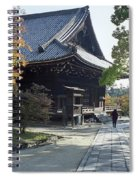 Ninna-ji Temple Compound - Kyoto Japan Spiral Notebook