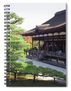Ninna-ji Temple Garden - Kyoto Japan Spiral Notebook