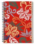 Nishike Spiral Notebook