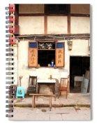 Old Chongqing Spiral Notebook