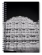 Palace Of The Winds Spiral Notebook