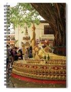 Pbeemai Spiral Notebook