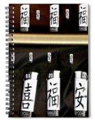 Plain Orientale Pop Art Spiral Notebook