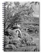 Pond At Heian Shrine - Kyoto Spiral Notebook