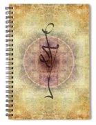 Prayer Flag 38 Spiral Notebook